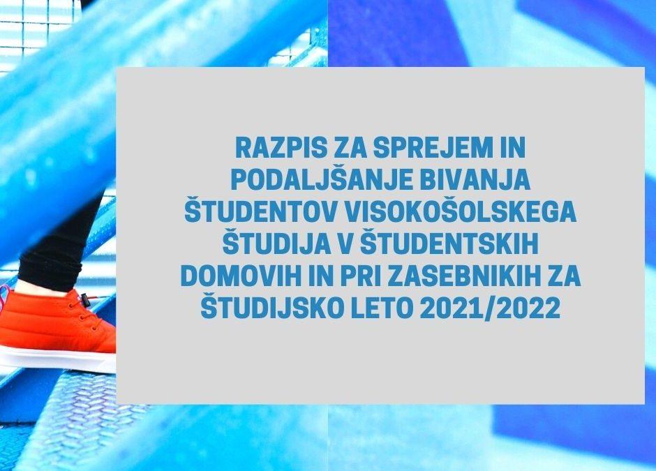 Razpis za sprejem in podaljšanje bivanja študentov v študentskih domovih UP in pri zasebnikih (2021/2022)